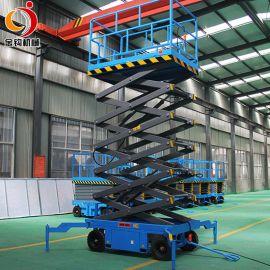 电动升降机自行走四轮移动液压剪叉式高空作业车移动升降台登高车