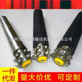 经销供应包胶双排链轮滚筒 聚氨酯滚筒 定做无动力包胶滚筒