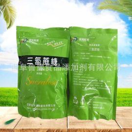 现货供应 蔗糖素 甜味剂 含量99厂家直销 质量保证