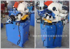 气动切管机 半自动金属圆锯机HP-275AC型