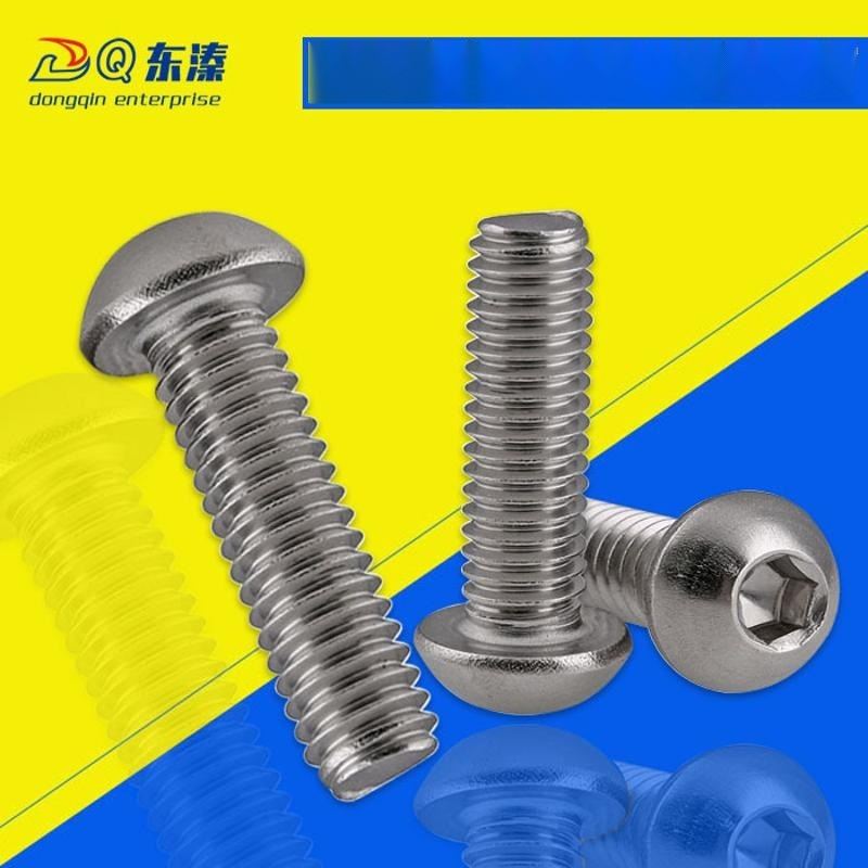 304不锈钢半圆头内六角螺丝 蘑菇头螺钉 盘头螺栓/圆杯M3*4-50