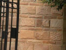 公园,园林,道路文化砖现货供应大理石外墙砖规格尺寸定制