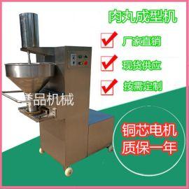 狮子头丸子机 火锅店定制不锈钢肉丸成型机器 包芯丸子机多少钱