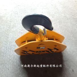 厂家直销 单梁起重机吊钩 电动葫芦吊钩