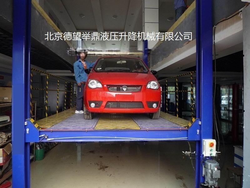北京汽车升降机,液压升降平台,旋转舞台定制,高空升降平台
