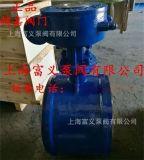 D363H-25C焊接蝶閥  雙向硬密封焊接蝶閥 上海精嘉閥門河南銷售電