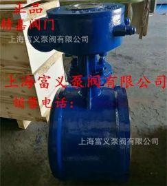 D363H-25C焊接蝶阀  双向硬密封焊接蝶阀 上海精嘉阀门河南销售电
