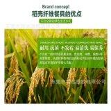 生物降解材料 秸稈塑料 小麥塑料 小麥秸稈 可根據客戶要求定製