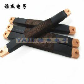 5000A铜编织带软连接 封闭母线铜软连接 镀锡铜编织线