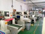 生产方便药盒包装机托盒月饼包装机塑料模具包装机