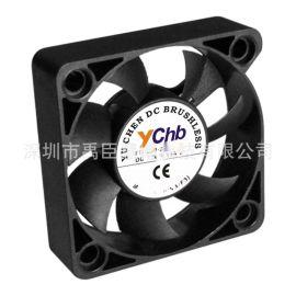 供应直流5015液压电源专用散热风扇 12V