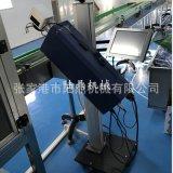 光纖鐳射打標機供應商 自動鐳射打碼機生產線設備