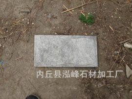 河北文化石红色文化石红色文化石批发