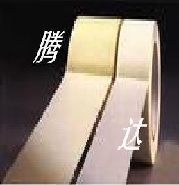 耐高温美纹纸胶带(TD-9875)