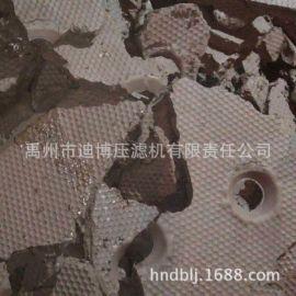 【厂家】污泥脱水分离机 箱式压滤脱水机 800型箱式污泥压滤机