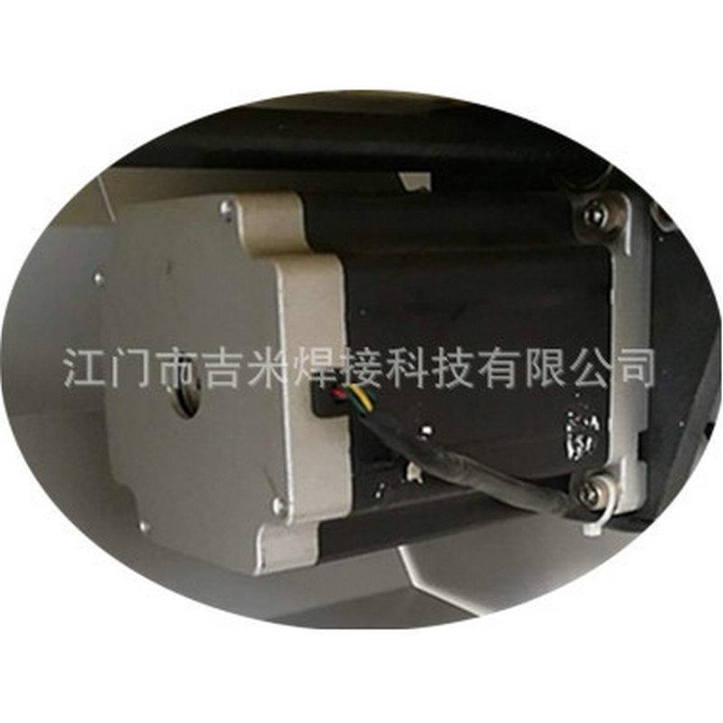 【廠家直銷】JIMIWELD吉米牌 熱風縫口密封機 JM-8熱風焊接機