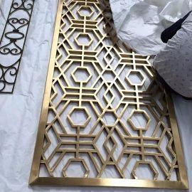 爆款镀铜屏风厂家日韩流行工艺屏风304不锈钢屏风