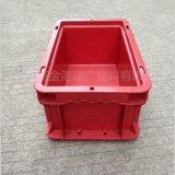 供應 塑料物流箱 300*200*147  塑料週轉箱 小號五金包裝箱