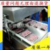 豆干真空包装机 400单室甘草封口包装机 400型双室真空包装机价格