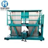 現貨銷售 12米雙柱鋁合金升降平臺 電動升降機 廠房專用 質保一年