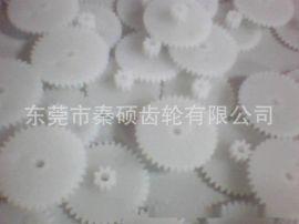 供应塑料小齿轮 0.5*24T+0.5*8T POM齿轮 电动玩具齿轮