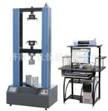 MWD-50KN微機控制人造板萬能試驗機 萬能拉力試驗機