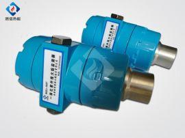 燃信热能定制燃烧器火焰监测装置 防爆一体化火焰探测器
