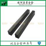 YG6硬質合金方條 高硬度木材加工刀條 非標定製