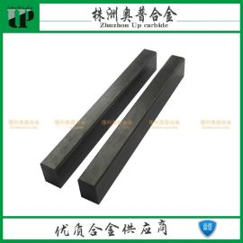 YG6硬质合金方条 高硬度木材加工刀条 非标定制