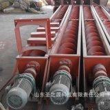 管式水泥螺旋输送机 螺旋输送机型号 ys型螺旋输送机
