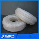 耐高溫矽膠條 矽膠管 圓形矽膠條 空心矽膠條