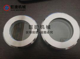 活接视镜 不锈钢直通视镜 卫生级视镜 304视镜 焊接管道视镜