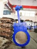 世豪 傘齒輪刀型閘閥  渦輪漿閘閥 DN450
