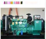 大型自動柴油發電機120千瓦足功率工廠酒店樓盤用120KW消防驗收用