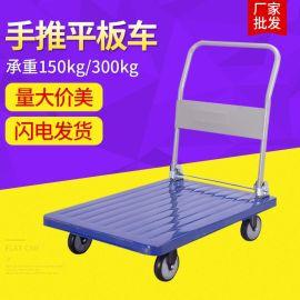 钢板小推车/工地仓库搬运车/手推平板车
