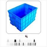 供应 760*530*490 大号塑料周转箱 服装转用塑胶箱 物流包装箱