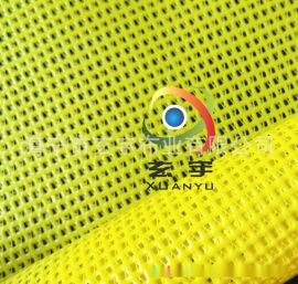 熒光桔紅PVC塗塑網格布 反光箱包衣服用布 熒光布