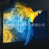 廠家生產55寸液晶拼接屏 高清700亮度 大屏拼接會議室