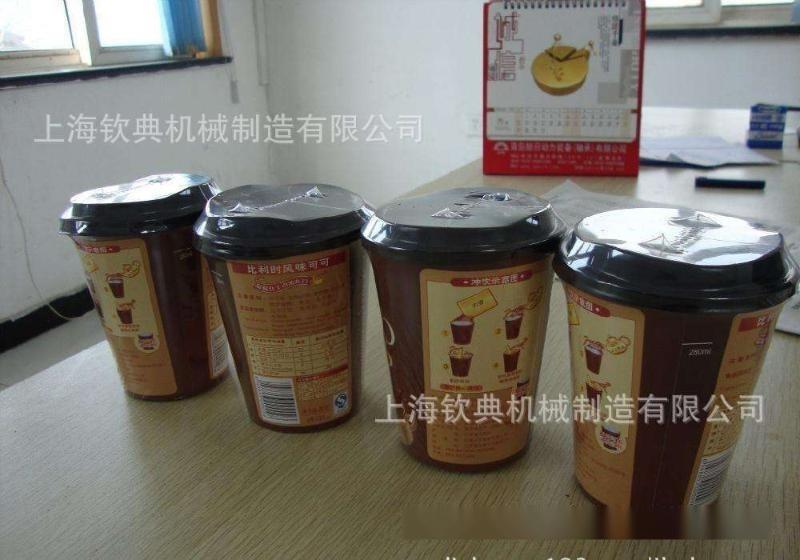 全自动多功能茶叶盒化妆品盒白酒盒热收缩包装机覆膜机书本收缩