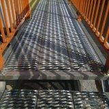 鱷魚嘴防滑板 304不鏽鋼防滑板 樓梯防滑板