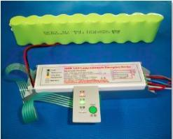 20W LED应急电源,全自动应急照明电源含电池
