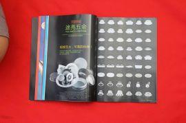 印刷彩页画册产品目录企业画册