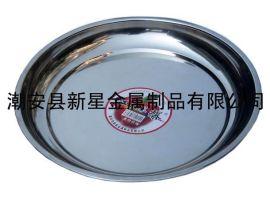 不锈钢泰式圆盘