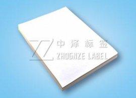 艾利胶版纸不干胶标签胶版纸印刷厂厂家直销
