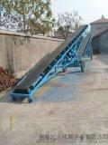 小型家用皮带输送机 粮食装卸车专用输送机