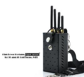 4天线手机信号屏蔽器,屏蔽器单独开关设置