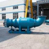 700QZB-50雪橇式潛水軸流泵供應商