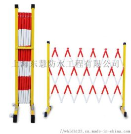 珠海专业定制可折叠伸缩围栏玻璃钢移动式隔离防护栏