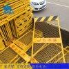 蘇州黃色安全護欄,基坑護欄網