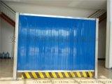市政施工白色工程围栏 围蔽夹心板彩钢蓝色临时围挡